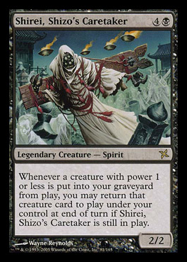 alesha who smiles at death fate reforged visual spoiler