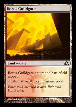 borosguildgate