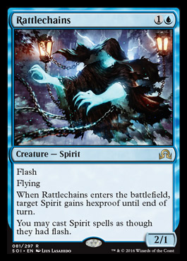 Rattlechains Shadows Over Innistrad Visual Spoiler