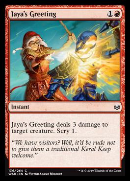 jaya's greeting